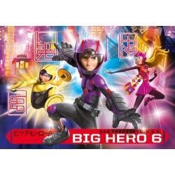 60 BIG HERO